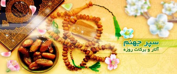 معرّفی آثار «چاپشده»ی حضرت استاد اسدالله داستانی بِنیسی (رضوان الله علیه)