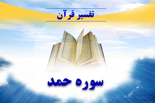 بهشت و نعمتهایش: زیورها و زنان بهشتی (حورالعین و...)