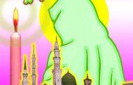 متن PDF کتاب «محبوبهی یکتا» (اشعار فاطمی حضرت استاد بِنیسی)