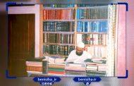 مجموعهاشعار حضرت استاد بِنیسی دربارهی خودشان و آثارشان