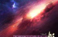 دربارهی حضرت زهرا (علیها السّلام): ارزشمندترین فضیلت ایشان