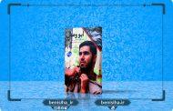 برگزیدهی کتاب «ابووصال» (خاطراتی از شهید محمّدرضا دهقان امیری)