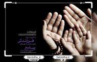 ارزش پدر و دعایش، و چگونگی رفتار با او (اصل هر شخص از پدر باشد)