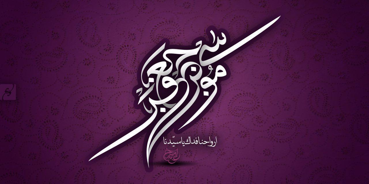 در باره ی امام کاظم (سلام الله تعالی علیه): هفت حدیث از امام هفتم