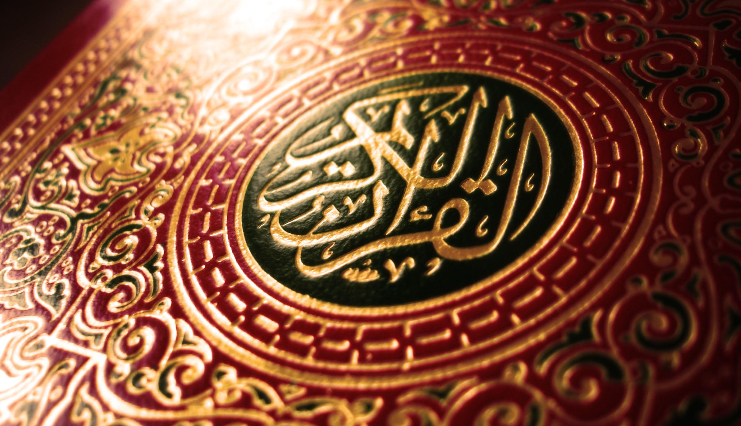 ماجَرای شگفت پیشرَوی قرآن و پَسرَوی آتش!