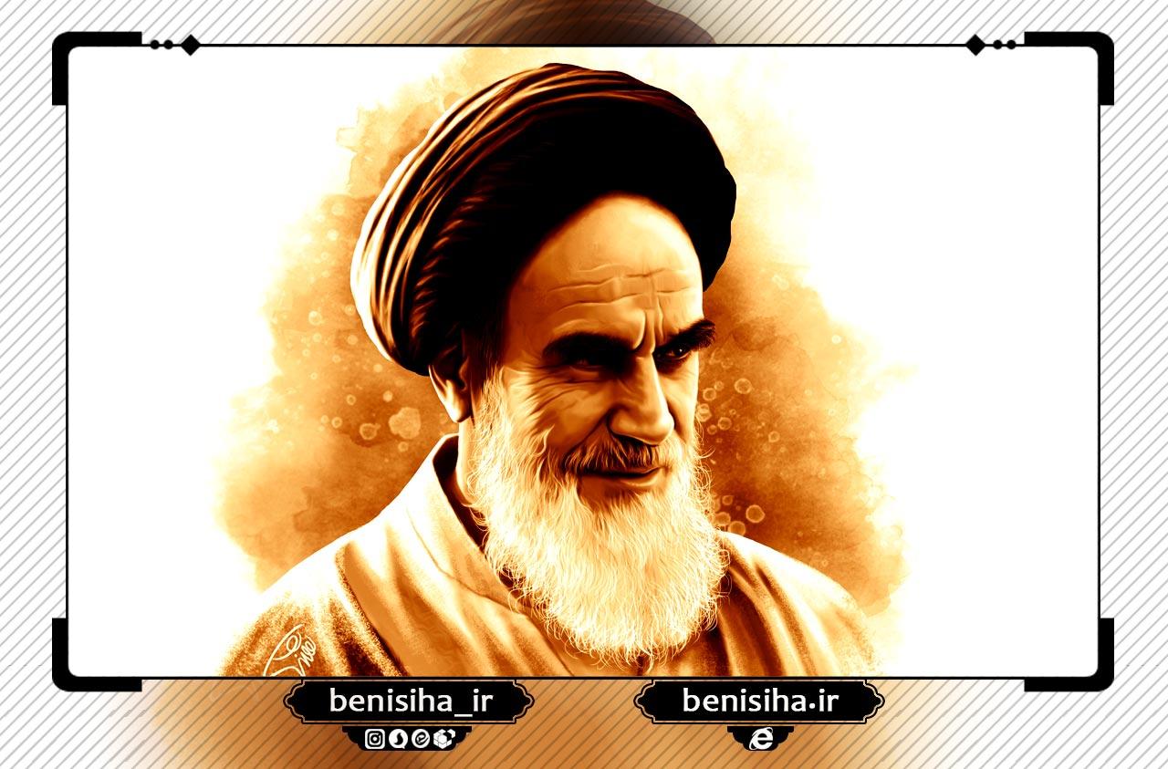 سخنان شگفت حضرت استاد بِنیسی دربارهی حضرت امام خمینی