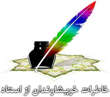 نوشتار حاجآقا سیّد محمّدحسین مرتضی در بارهی حضرت استاد بِنیسی