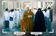 نامهی حضرت استاد بِنیسی به فرزندانش از شهر مدینهی منوّره