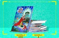 متن PDF کتاب «همای آسمانی» (اشعار علوی)