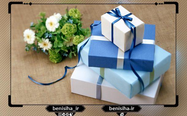نکاتی از سخنرانیهای حاجآقا بِنیسی (2)
